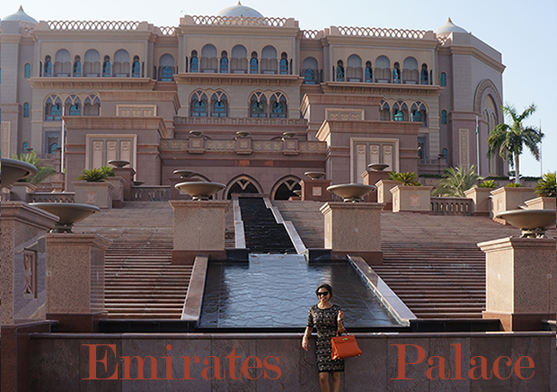 Christine Philip in Emirates Palace in Abu Dhabi