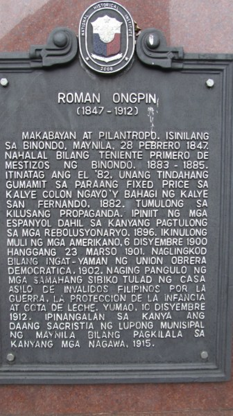 Ramon Ongpin, Photo by JMorton