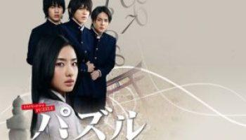 Room Laundering (Japanese Drama Review & Summary) - Global Granary