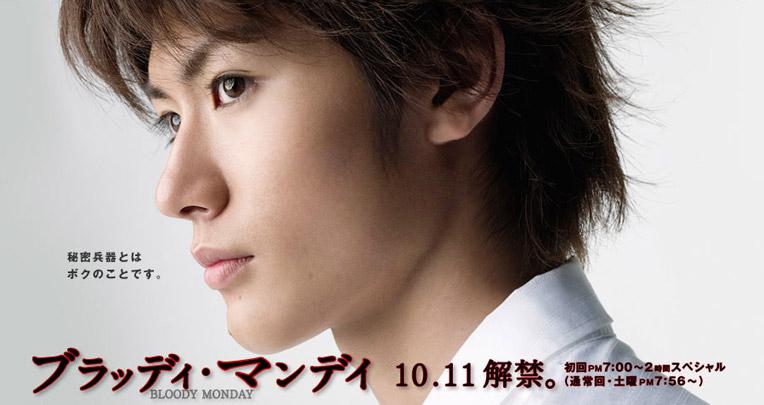Bloody Monday Japanese Drama Review Recap Global Granary