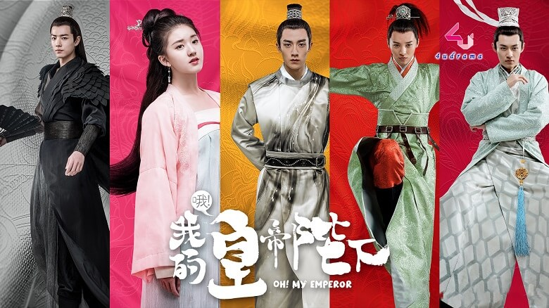 Oh! My Emperor (Chinese Drama Review & Summary) ⋆ Global Granary