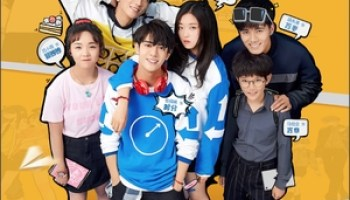 Meteor Garden 2018 (Chinese Drama) Review - Global Granary