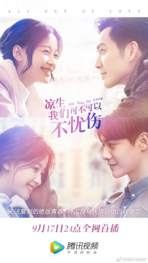 All Out Of Love (Chinese Drama Review) - Global Granary