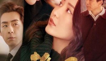 Zhu Meng Qing Yuan Chinese Drama Review Summary Global Granary