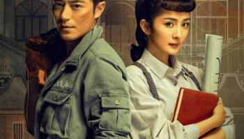 Hello My Debate Opponent Chinese Drama Review Summary Global