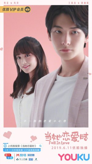 Fall In Love (Chinese Drama Review & Summary) - Global Granary