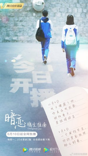 Unrequited Love (Chinese Drama Review & Summary) - Global Granary