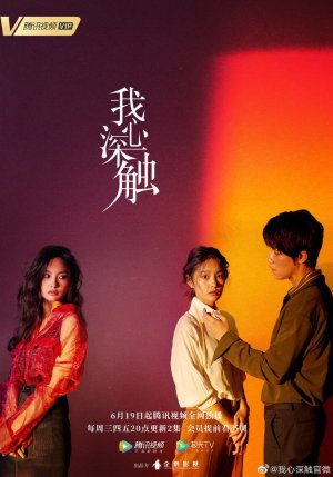Deep In My Heart (Chinese Drama Review & Summary) - Global
