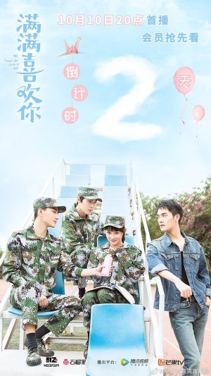 All I Want For Love Is You Chinese Drama Review Summary Global Granary