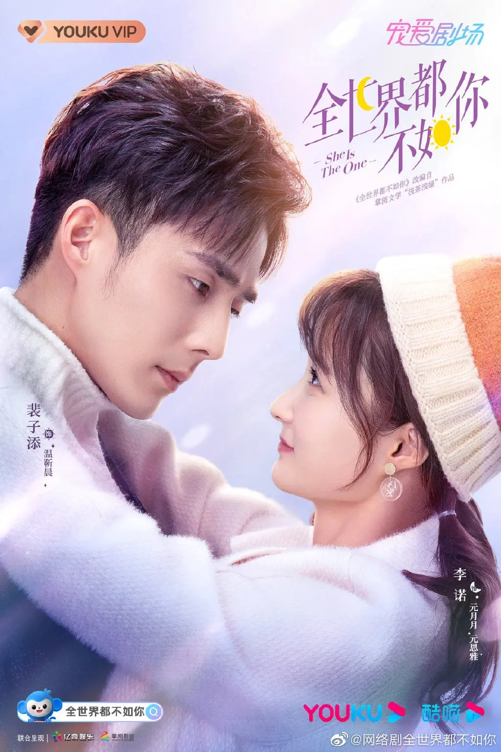 Rich girl chinese drama guy ❣️ dating best 2018 2021 poor rich guy