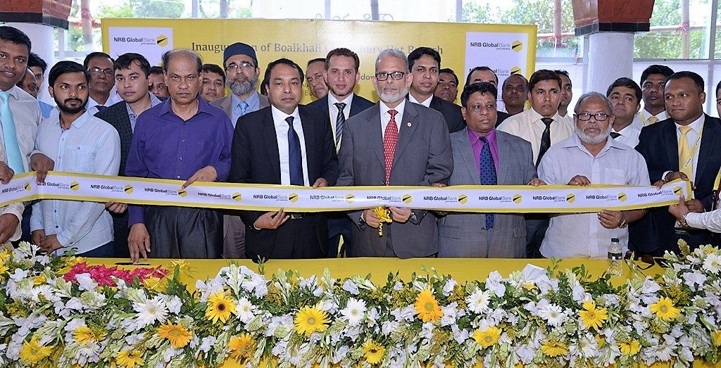 NRB Global Bank formally opens its Boalkhali Chowdhury Hat Branch Chattogram