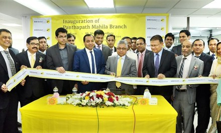 NRB Global Bank formally opened Mahila Branch at Panthapath, Dhaka