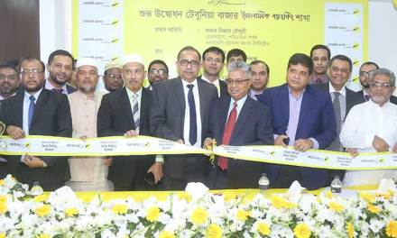 NRB Global Bank formally opens Tebunia Bazar Branch at Pabna