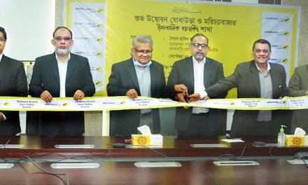 NRB Global Bank formally opens Dhobaura and Moricha Bazar Branch at Mymensingh & Cox's Bazar.