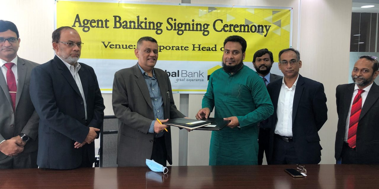 Agent Banking Agreement signing by NRB Global Bank with Amari Holdings Ltd.