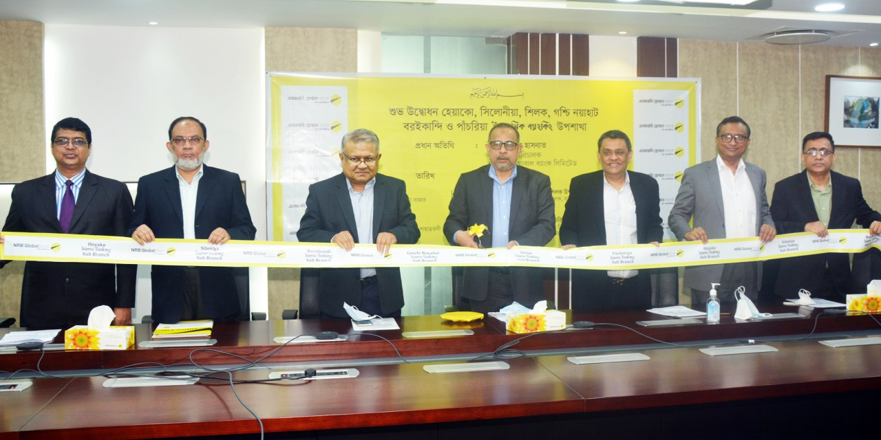 NRB Global Bank formally opens its 6 Islami Banking Sub-Branch