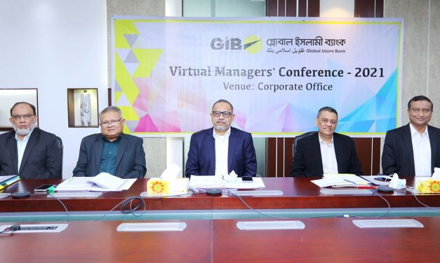 Global Islami Bank arranged Annual Managers Conference-2021