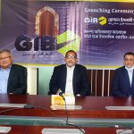 Global Islami Bank starts journey forward