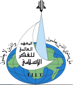 International Institute of Islamic Thought