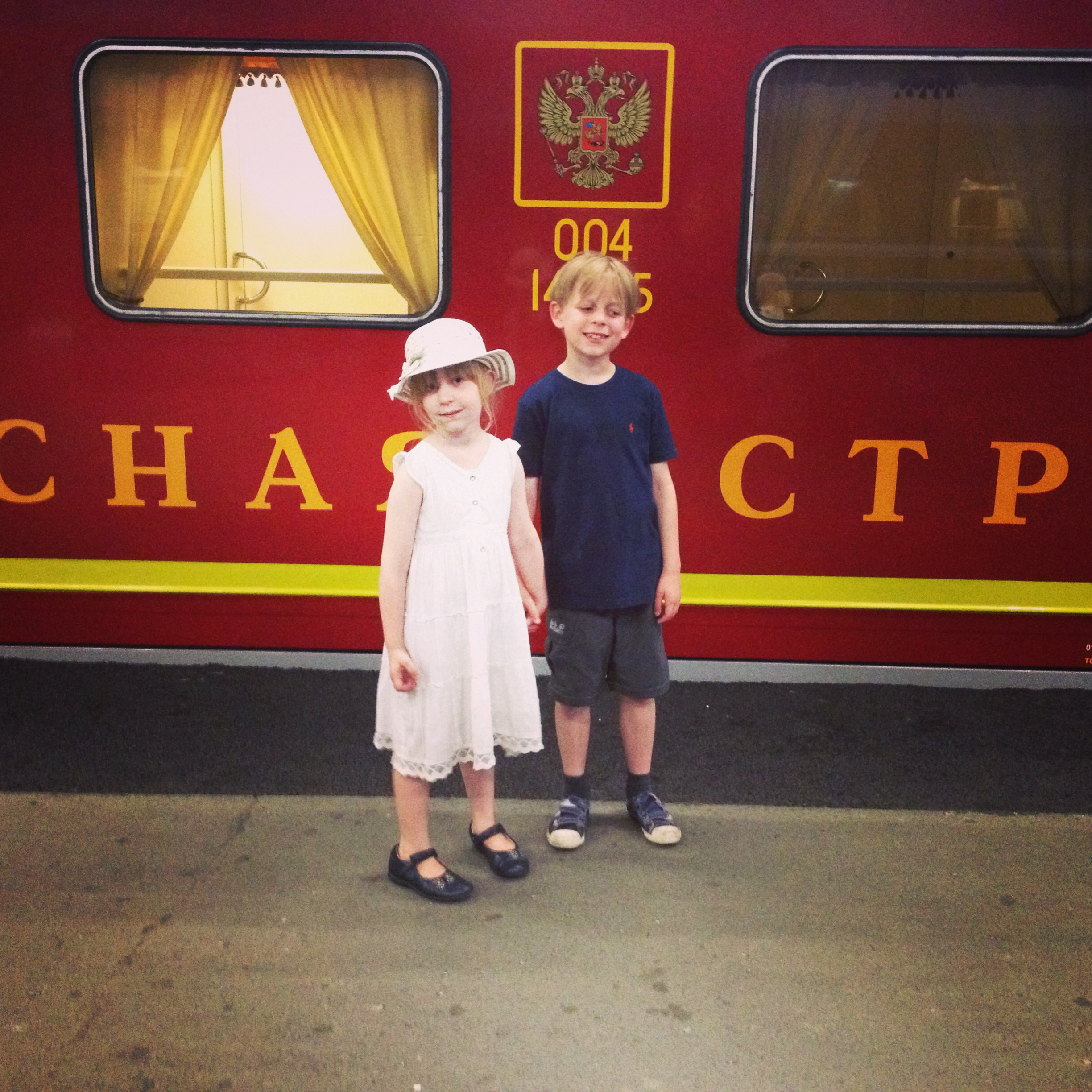 Where to reduce a child in Moscow at the weekend 17