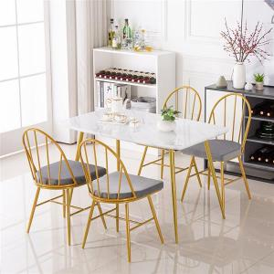 Kitchen Dining Table and 4PCS Chair Bistro Gold Iron Art Set