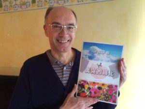 """Chinese Version of Dan's """"Bible Study Manual on Conflict Transformation"""" published in Hong Kong."""