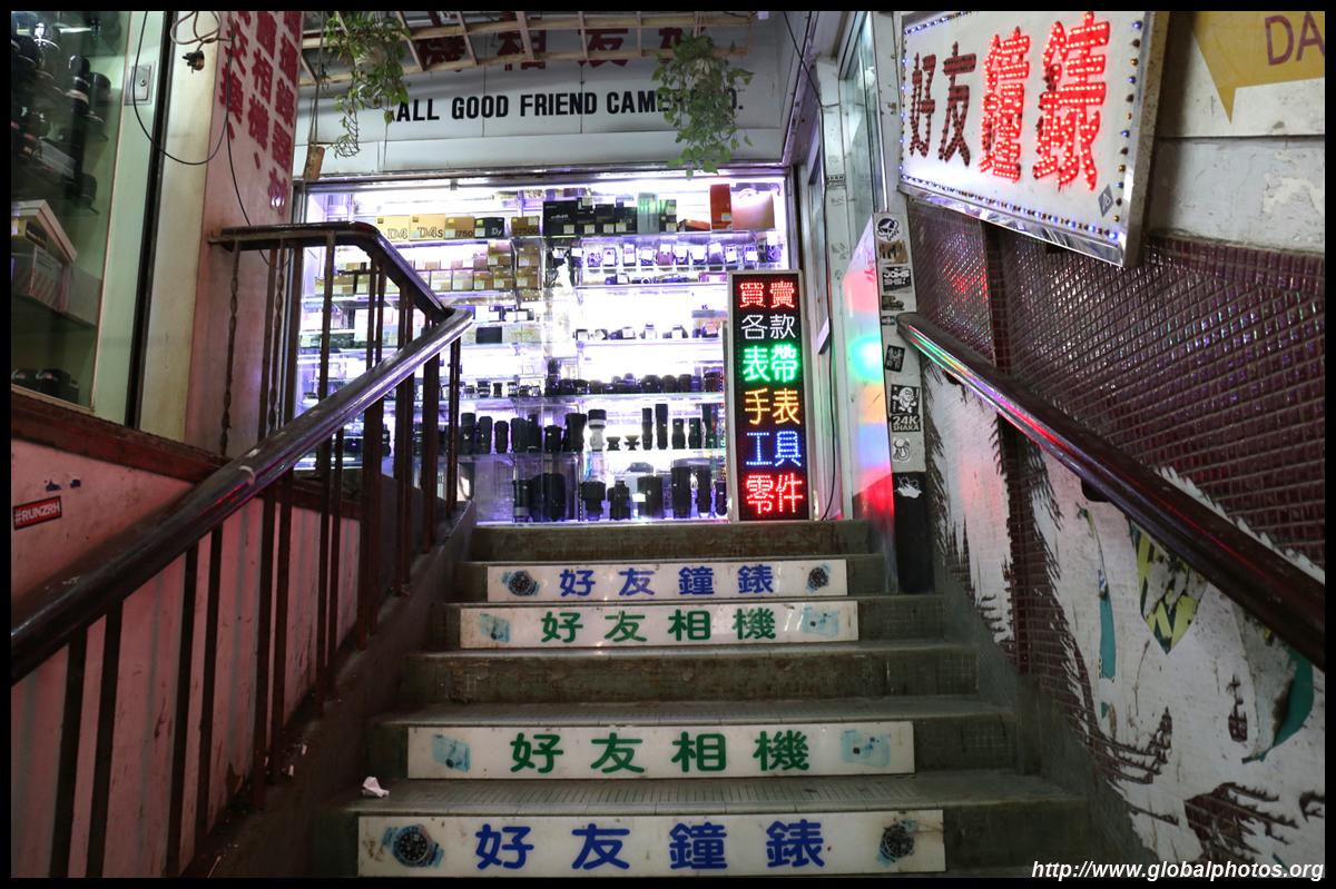 Hong Kong Photo Gallery - Historic Tsim Sha Tsui