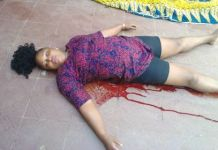 Photos Of A Woman Anurika Shot Dead In Awka By Army