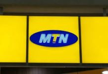 List Of MTN Short Codes