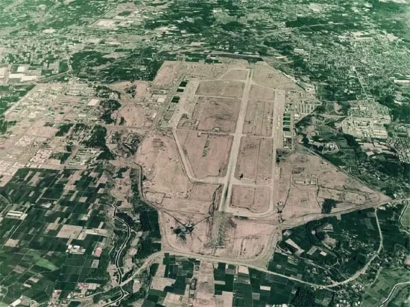 Naval Air Station Atsugi