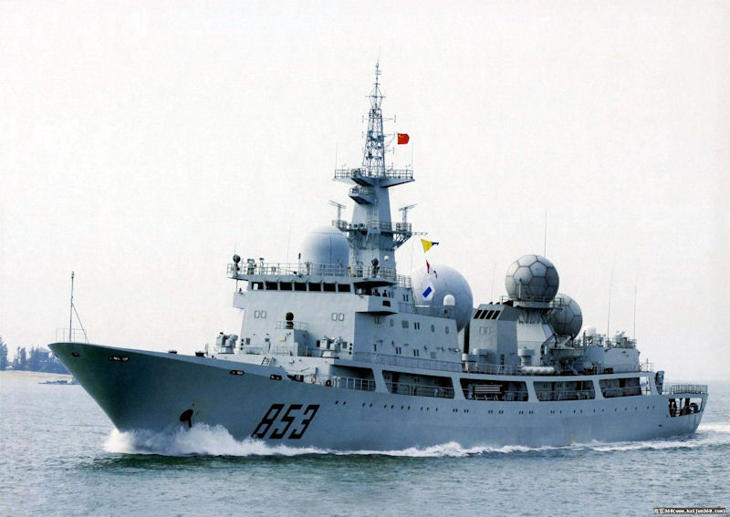 Dongdiaoclass Electronic Reconnaissance Ship AGI