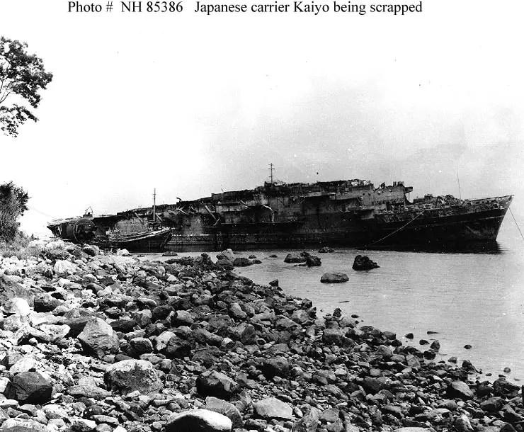 IJN Kaiyo Escort Aircraft Carrier