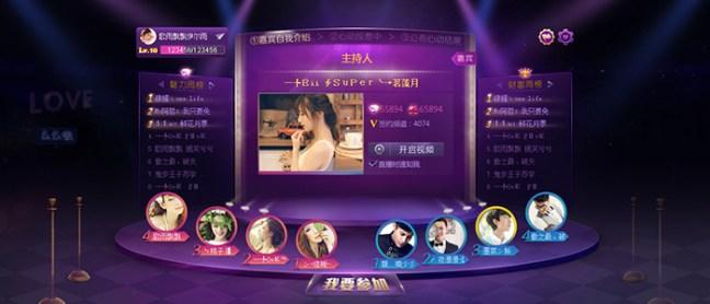 YY_online_dating