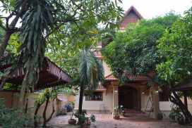 Intern House Siem Reap