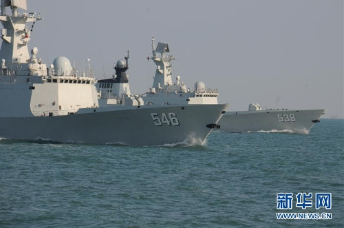 A Chinese People's Liberation Army (PLA) Navy fleet conducted the year's first open-sea training exercise in the West Pacific Ocean on Thursday morning after sailing through the Miyako Strait as scheduled, military sources revealed. (Xinhua/Li Yun)