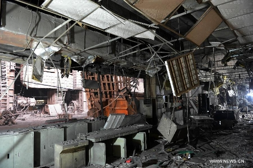 4 killed, 32 injured in E China furnace explosion