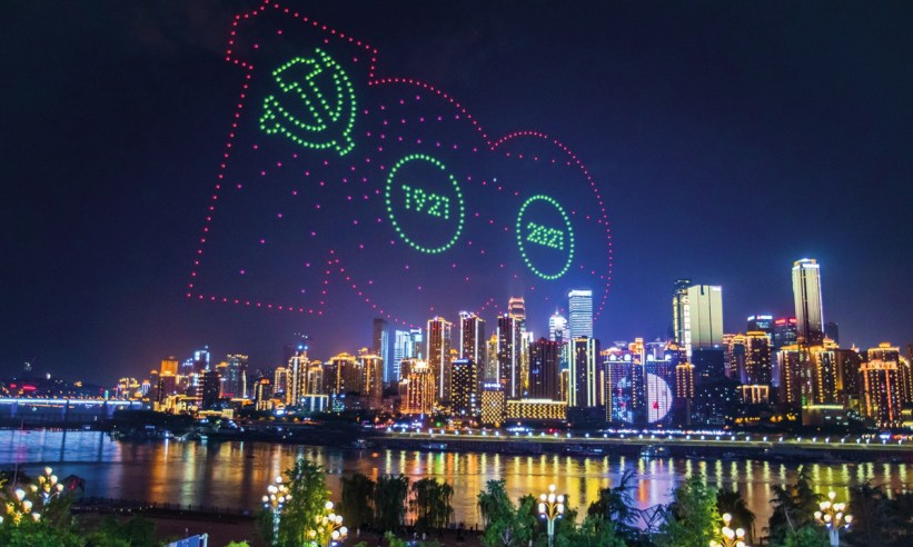 Drones form patterns to mark the 100th anniversary of the Communist Party of China at Southwest China's Chongqing Municipality. Photo: IC