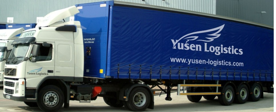 License from Russian government allows Yusen Logistics Russia to provide supply chain services for export cargo shipments and import cargo shipments earlier in the process.