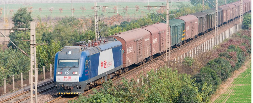 New China-Europe rail service carries shipments of export cargo and import cargo in international trade.