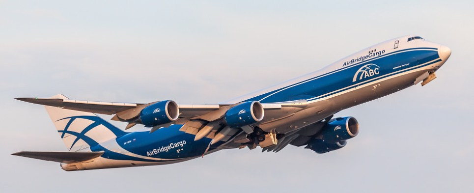 In 2015, AirBridgeCargo carried more shipments of export cargo and import cargo in international trade.