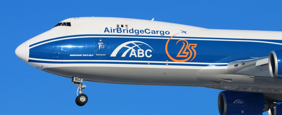 AirBridgeCargo is carrying more shipments of export cargo and import cargo in international trade.