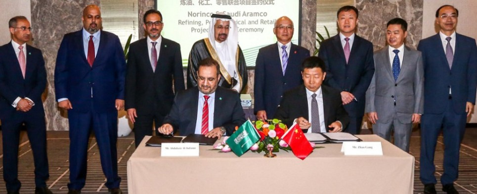Saudi-China agreement promotes more shipments of export cargo and import cargo in international trade.
