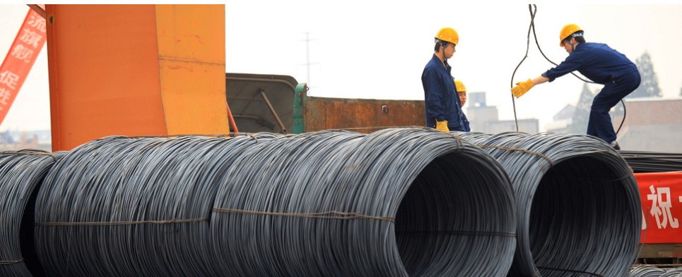 Steel Industry Shows Profits - Global Trade Magazine