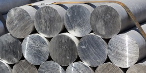 Commerce Department has submitted report on aluminum on shipments of export cargo and import cargo in international trade.