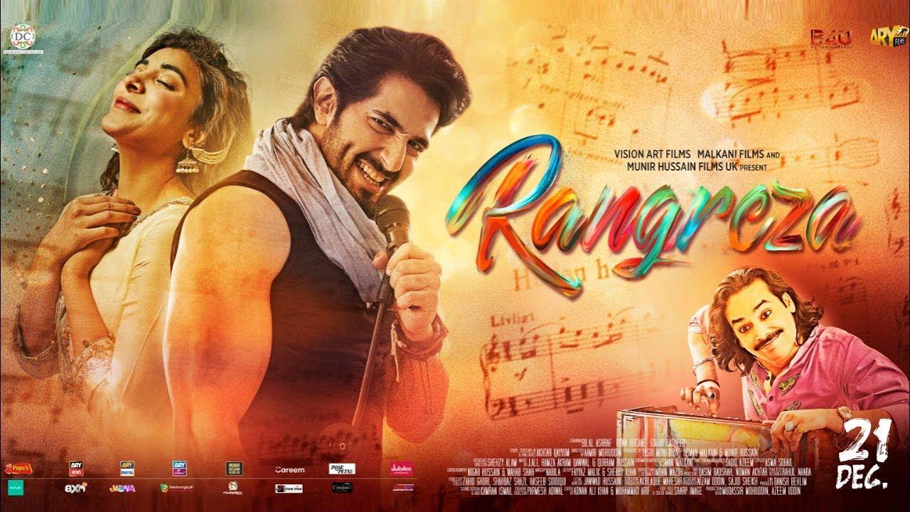 Movie Preview: Rangreza - Global Village Space