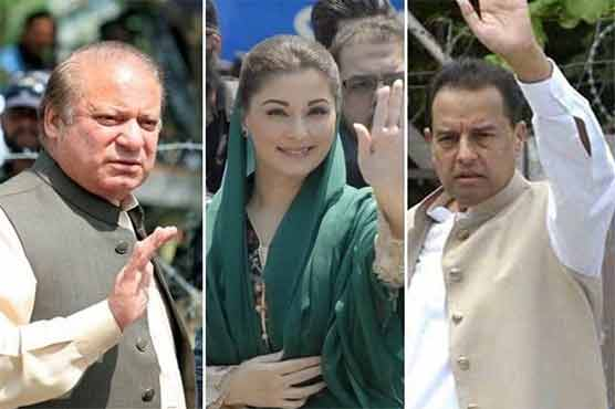 NAB requests interior ministry to place name of Nawaz, Maryam and Safdar on ECL