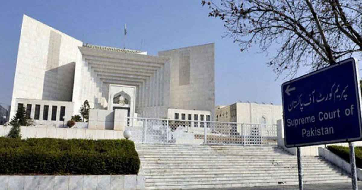 faceless courts in Pakistan