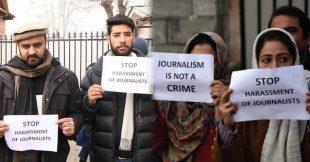 مقبوضہ جموں وکشمیر میں صحافت کوبھارت کے ریاستی جبر کا سامنا ہے: رپورٹ