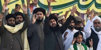 No agreement with TLP
