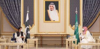 Pakistan Saudi improve ties
